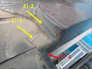屋根水切り板金不具合箇所