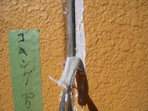 alc外壁の目地シーリング撤去