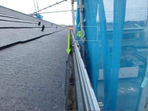 屋根水切り正しい位置