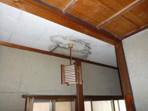 2階天井の雨漏り