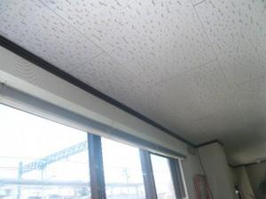 天井の状態