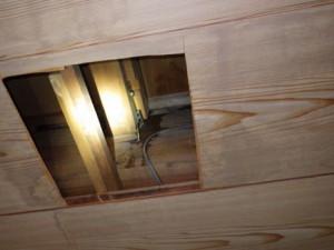 天井裏の雨水の浸出の再現