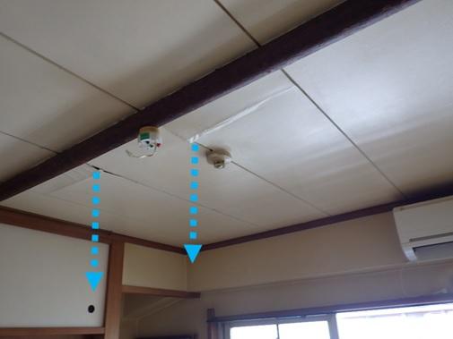 RC造天井からの雨漏り